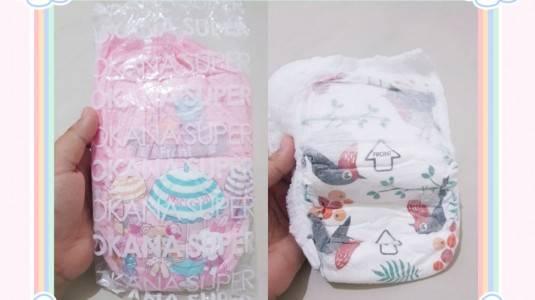 Pokana Pants Super VS Pokana Pants Surprise Design