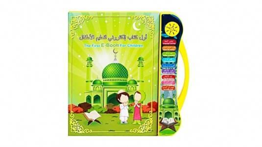 Sound Book Muslim Murah Tapi Banyak Manfaat