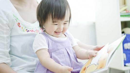 Stimulasi Kemampuan Bahasa Anak