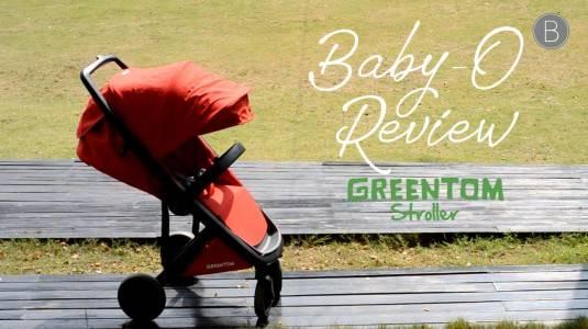Baby-O-Review Greentom Stroller