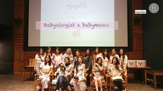 Babyologist x Babymoov