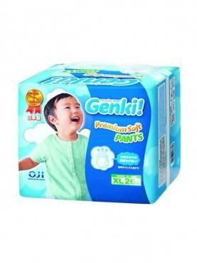 XL26 Genki Premium Soft Pants