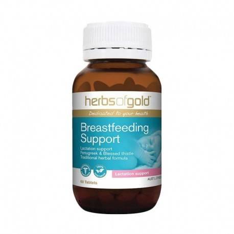 Breastfeeding Support [60 Caps]