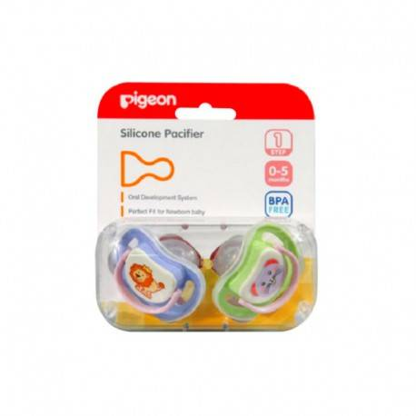 Silicone Pacifier Step 1 [2 Pcs]