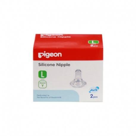 Silicone Nipple L Dot Bayi [2 pcs]