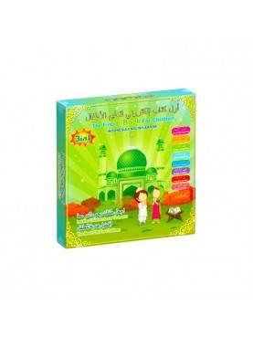 E-Book Muslim 3 in 1 Untuk Anak-Anak