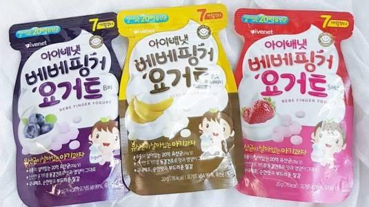 Snack Yogurt Sehat untuk Anak by FAT NOONA