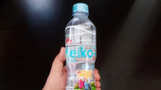 Review Morinaga Heiko+ Water