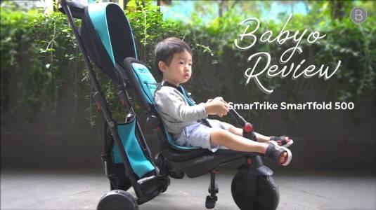 Babyo Review: Smart Trike smarTfold 500