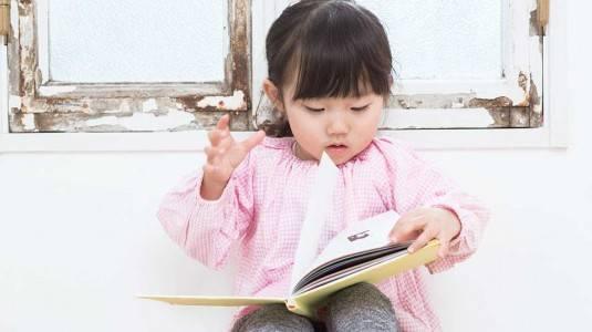 Yuk Buat si Kecil Tertarik Membaca Sejak Dini